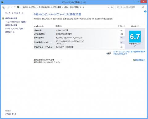 img.php?filename=mi_110497_1371367184_51