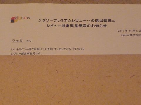 00_00_作戦令状.jpg