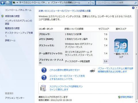 01_PC_Par.jpg