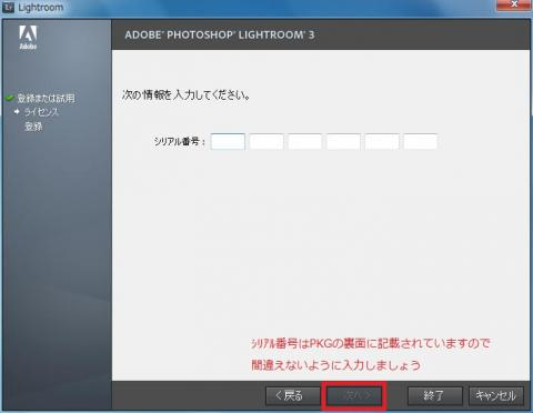 adobe_3.2_10_起動.jpg