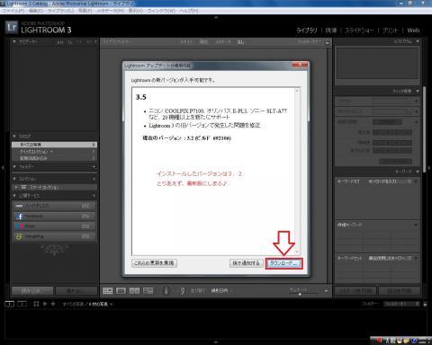 adobe_3.2_20_起動.jpg