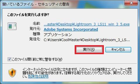 adobe_3.5_04.jpg