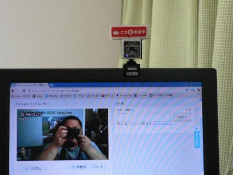 WEBカメラ設置の様子※ツイキャスで接続テスト