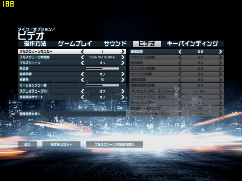 BF3_df