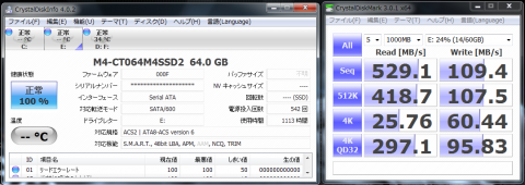 M4_64GB_000F.png