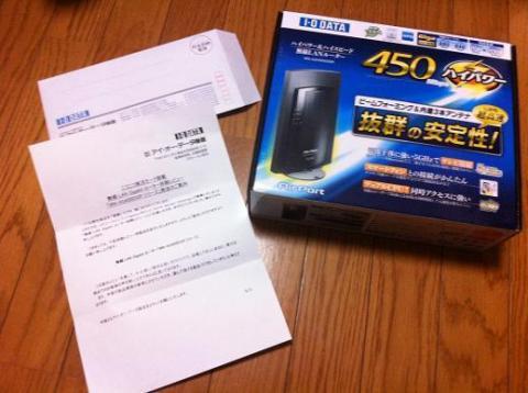 AG450DGR_001.JPG