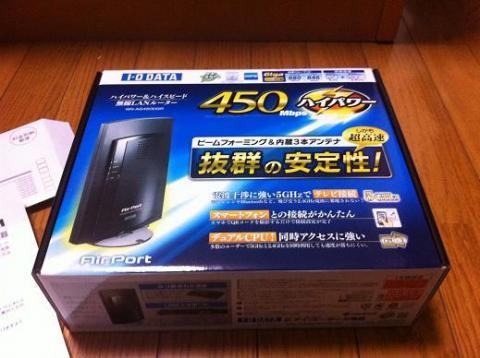 AG450DGR_002.JPG