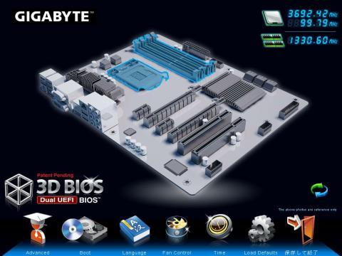 3D BIOS CPU周り
