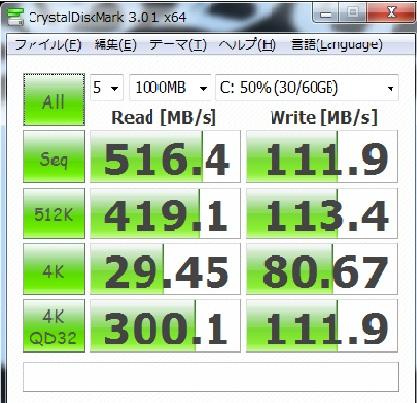 SSDベンチマーク.jpg