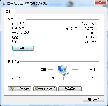 img.php?filename=mi_112017_1411811363_12