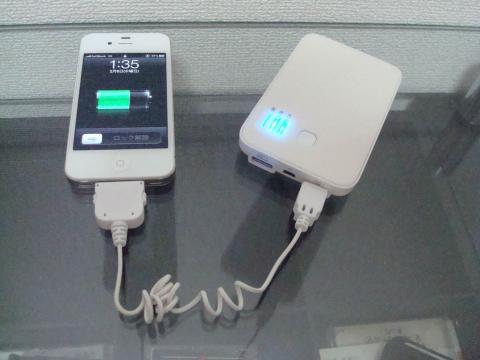 USBでiPhoneを充電