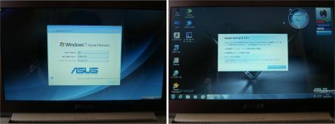 Windows7デビューです(^-^)