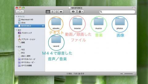 PC接続#2.jpg