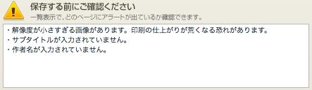 スクリーンショット3.png
