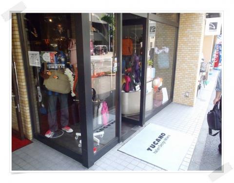 東京・秋葉原のトゥカーノストア(日本唯一の旗艦店)