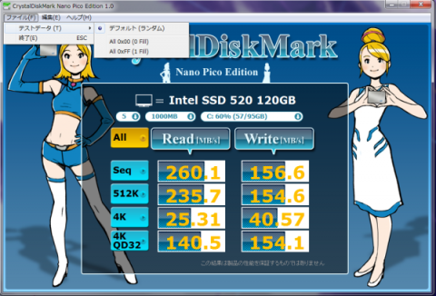 VPCSE1AJ+SSD520(ランダム)