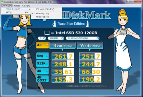 VPCSE1AJ+SSD520(0fill)