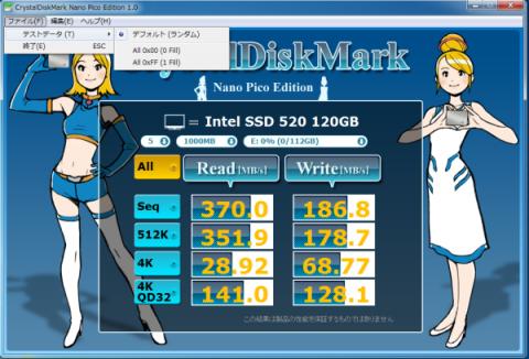 P6T Deluxe + Intel SSD 520 + U3S6(ランダム)