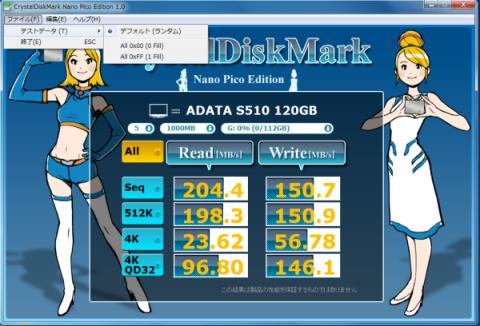 870 Extreme3 + ADATA AS510S3-120GM-C(ランダム)