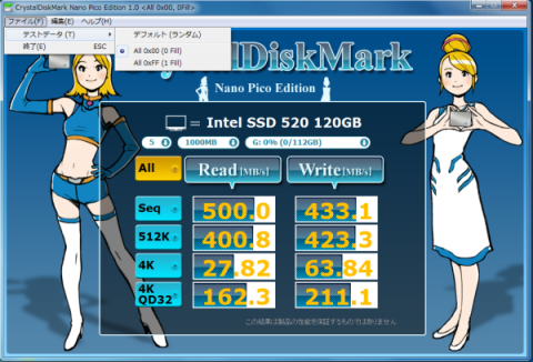 870 Extreme3 + SSD 520(0fill)