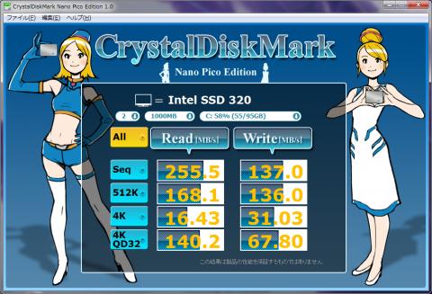 Intel SSD 320 120GB Crystal Disk Mark ランダムデータ