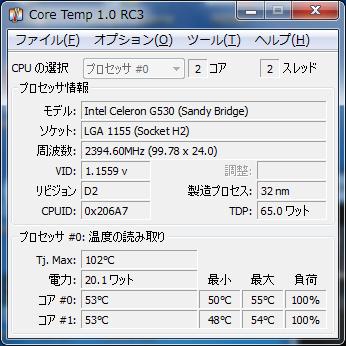 CoreTemp Celeron G530