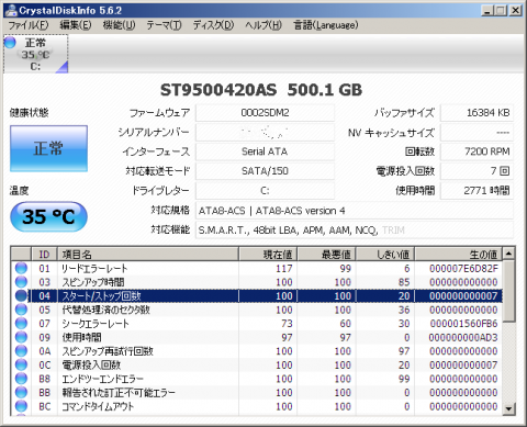 ST9500420AS