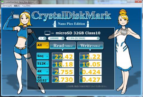 microSDHC 32GB Class10