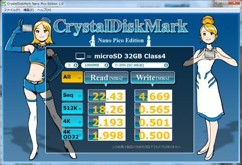 microSDHC 32GB Class4