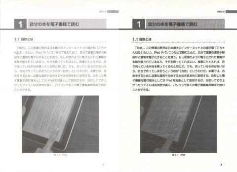 左:画像サイズ変換  右:画像サイズ変換+文字をくっきりさせる(太さ:2)