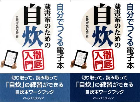 左:画像サイズ変換  右:画像サイズ変換+明るさ調整(ガンマ補正:0.50)