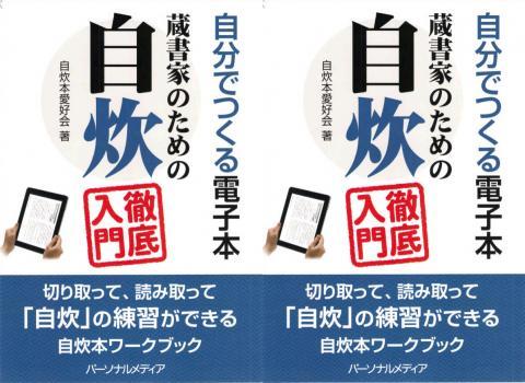 左:画像サイズ変換  右:画像サイズ変換+明るさ調整(ガンマ補正:1.00)