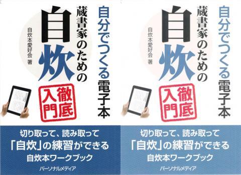 左:画像サイズ変換  右:画像サイズ変換+明るさ調整(ガンマ補正:2.00)