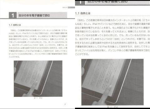 左:画像サイズ変換  右:画像サイズ変換+自動余白カット(端から10%)