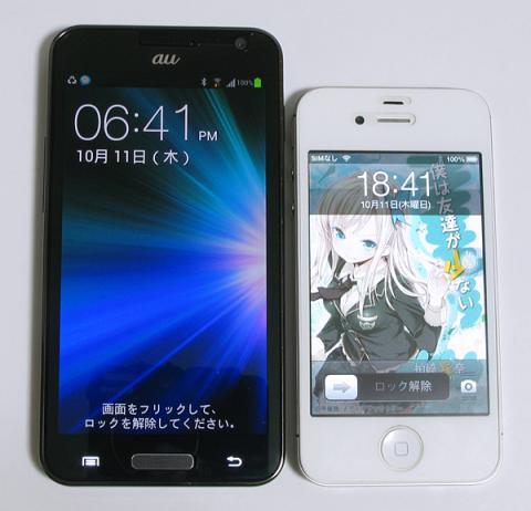 iPhone4Sとの比較 かなり大きい