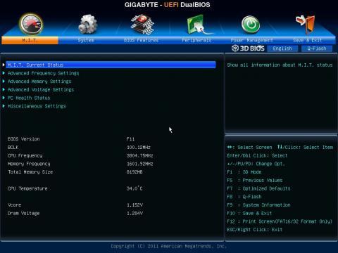 UEFI アドバンスモード