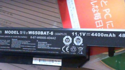 約50Whの大型バッテリ