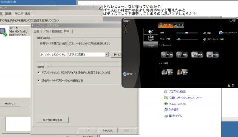 凄い24bit/192KHZ ハイレゾ