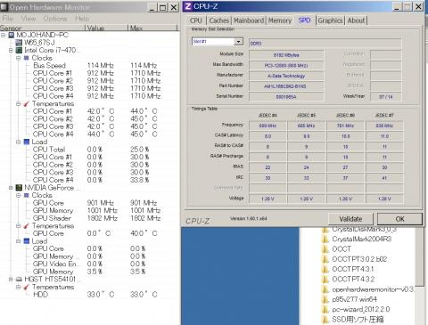CPU-Z メモリ
