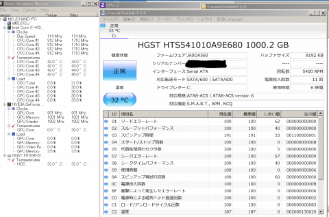 CrystalDiskInfoでHDDの状態を見ます