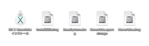 登場ファイル