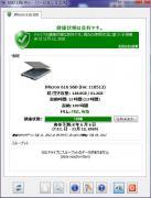 SSDLife2.jpg
