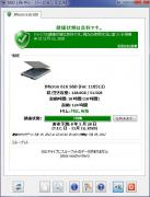 SSDLife3.jpg