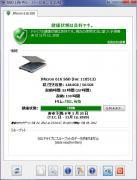 SSDLife4.jpg