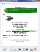 SSDLife5.jpg