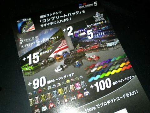 IMG00020 (Small).jpg