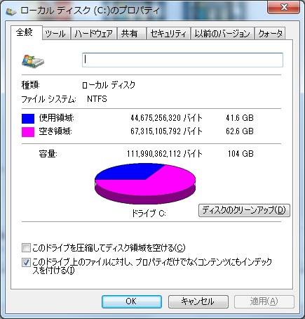 128GB使用率