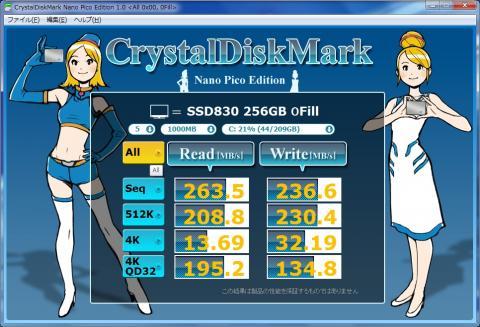 830_256GB_0Fill