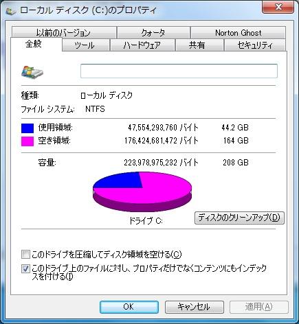 256GB使用率
