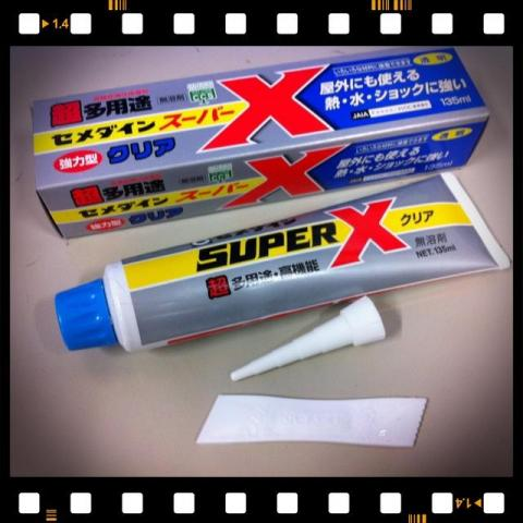 結局 業務用に手を出しました セメダイン 多用途型接着剤 スーパーx